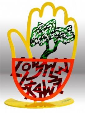 Hamsa Olive Tree