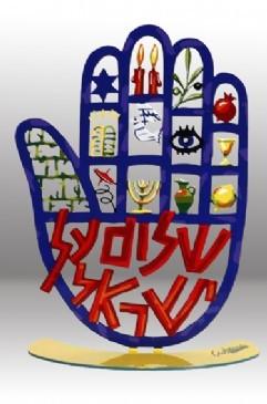 Shalom Al Israel Motives