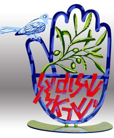 Shalom Al Israel Olive