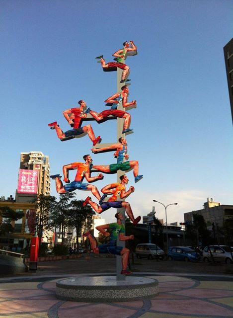 David Gerstein- runners tower